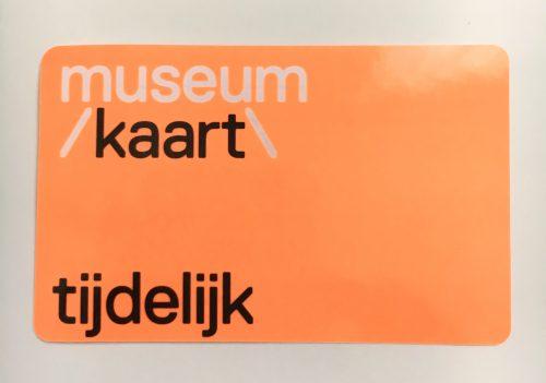 ミュージアムカード