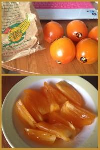 KAKI柿