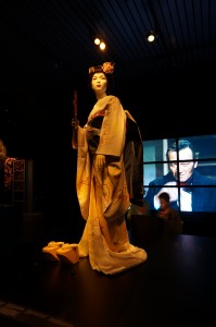 Leiden Geisha Exhibition