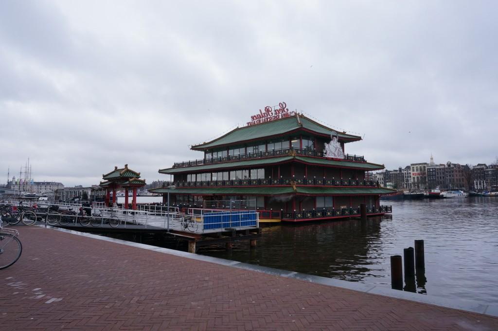アムステルダムの中華レストラン
