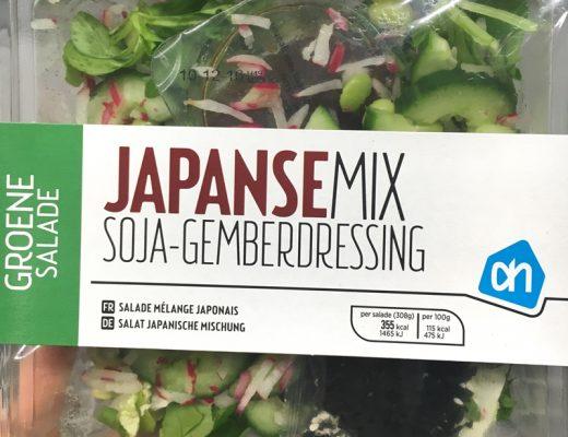オランダ日本サラダわかめ