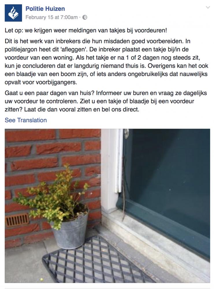 オランダ警察フェイスブック